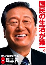 20081003_poster_b