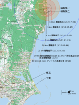449pxfukushima_accidents_overview_m