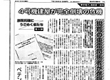 4goukitoukai_1