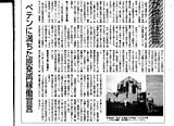 4goukitoukai_2