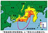 Tokaijisinsingenti