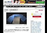 News_i_tbs