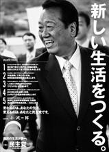 081005newspaper