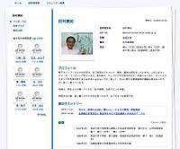 Researchmapjp_screen_capture_201282