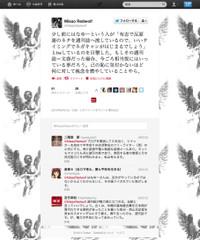 Twittercom_screen_capture_201297923