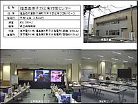 Fukushimaz