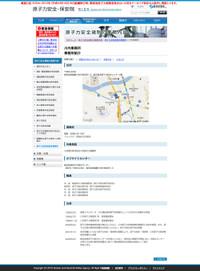 12_kagosima