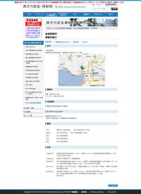15_shimane