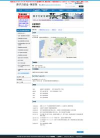 20_shika