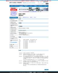 5_fukushima