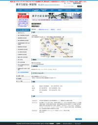 8_yokosuka