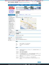9_hamaoka
