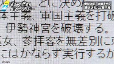 1009_02_keijiban