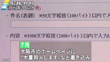 1009_03_kakikomi