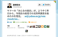 Twittercom_screen_capture_201212168