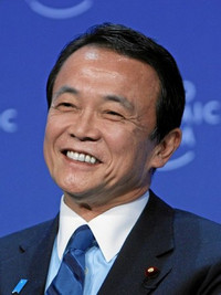 450pxtaro_aso_in_world_economic_for