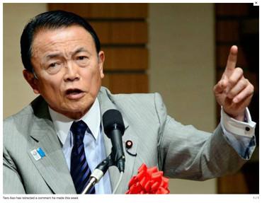 Japanese_minister_taro_aso_refuses_