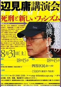20130831