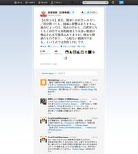 20110320twitter_kantei_saigai_