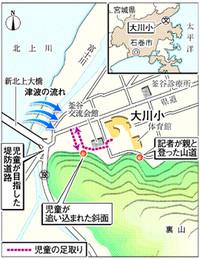 Ookawa01k