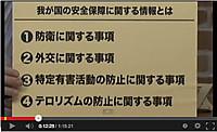 20131027_80848