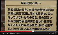 20131027_105047_2
