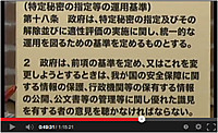 20131027_105547_3