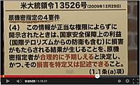 20131027_105947