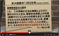 20131117_105850