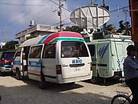P8130369