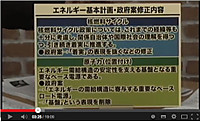 20140224_164454