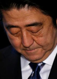 Japansuperjumbo