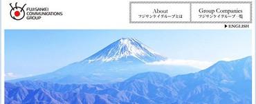 Fujisankei_160810