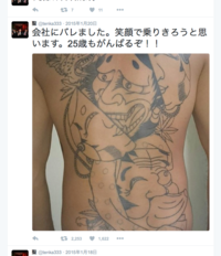Tenka333_twitter201501202041