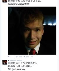 Tenka333_twitter201607260250