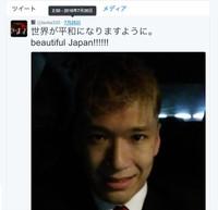 Tenka333_twitter201607260250_