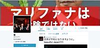 Tenka333_twitter201608311308_