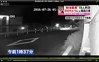 Security_camera1