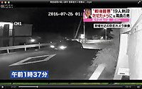 Security_camera2