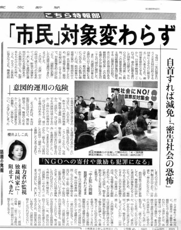 20060502tokuhou2_