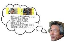 Image13_1